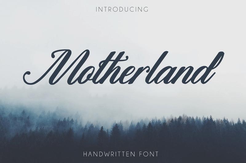 Aventuri în Motherland